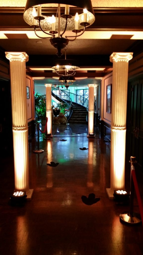 Hallway Uplighting